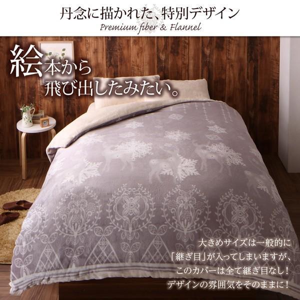 布団カバーセット ベッド用 クイーン4点セット 北欧モダン (ピローケースx 2 掛布団カバー, ボックスシーツ)|alla-moda|10