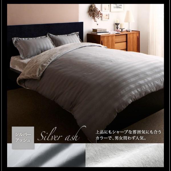布団カバーセット ベッド用 クイーン4点セット 冬のホテルスタイル (ピローケースx 2 掛布団カバー, ボックスシーツ)|alla-moda|15