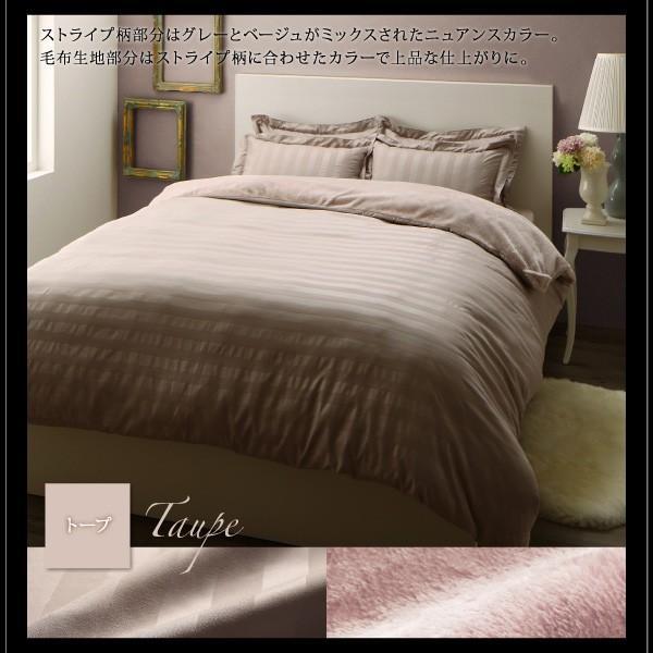 布団カバーセット ベッド用 クイーン4点セット 冬のホテルスタイル (ピローケースx 2 掛布団カバー, ボックスシーツ)|alla-moda|16