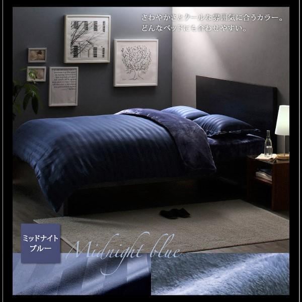 布団カバーセット ベッド用 クイーン4点セット 冬のホテルスタイル (ピローケースx 2 掛布団カバー, ボックスシーツ)|alla-moda|17