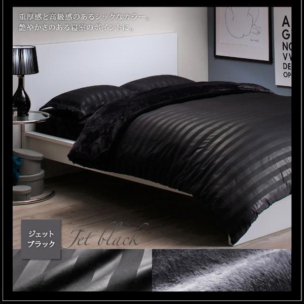 布団カバーセット ベッド用 クイーン4点セット 冬のホテルスタイル (ピローケースx 2 掛布団カバー, ボックスシーツ)|alla-moda|19