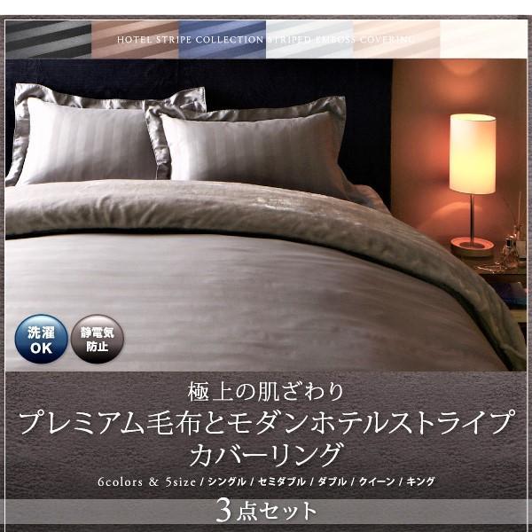 布団カバーセット ベッド用 クイーン4点セット 冬のホテルスタイル (ピローケースx 2 掛布団カバー, ボックスシーツ)|alla-moda|03
