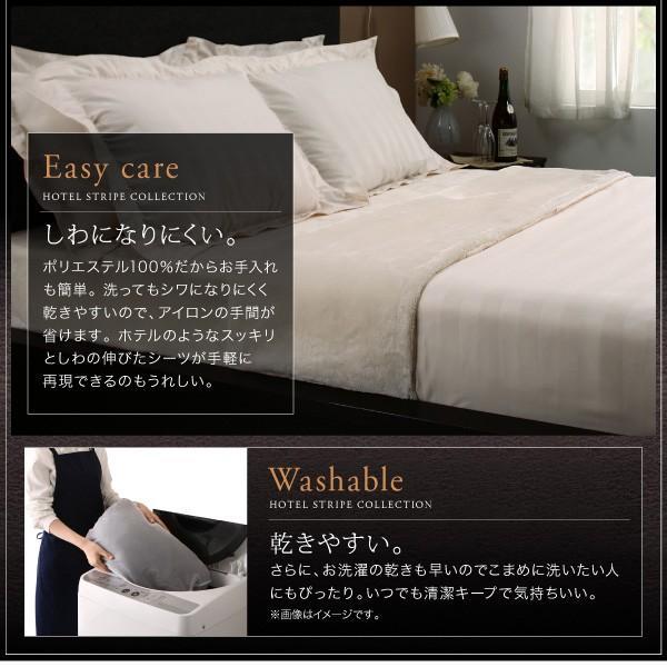 布団カバーセット ベッド用 クイーン4点セット 冬のホテルスタイル (ピローケースx 2 掛布団カバー, ボックスシーツ)|alla-moda|10