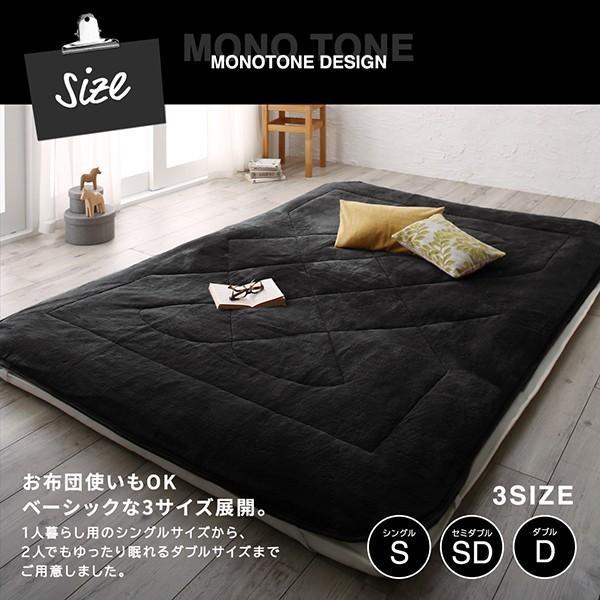 プレミアムマイクロファイバー毛布・敷パッド 敷きパッド セミダブル|alla-moda|11