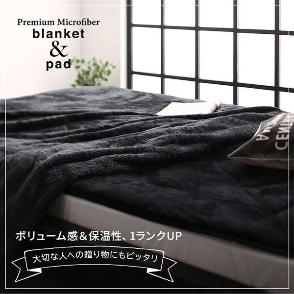プレミアムマイクロファイバー毛布・敷パッド 敷きパッド セミダブル|alla-moda|14