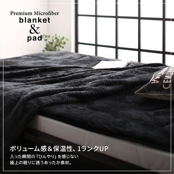 プレミアムマイクロファイバー毛布・敷パッド 敷きパッド セミダブル|alla-moda|03