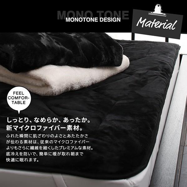 プレミアムマイクロファイバー毛布・敷パッド 敷きパッド セミダブル|alla-moda|06