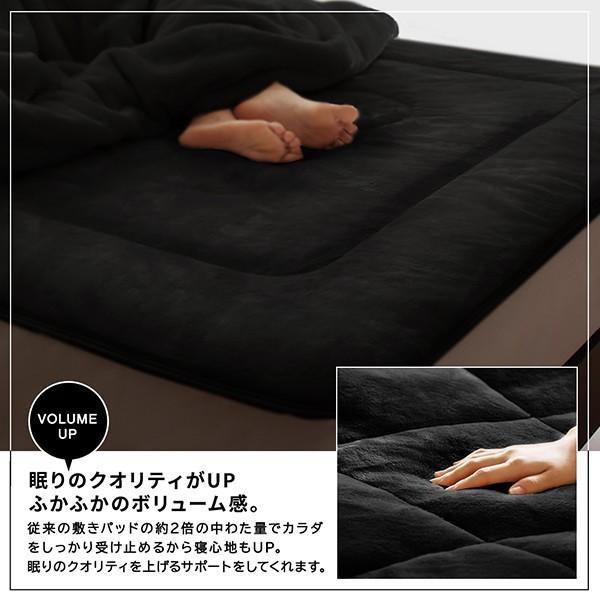 プレミアムマイクロファイバー毛布・敷パッド 敷きパッド セミダブル|alla-moda|07