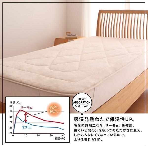 プレミアムマイクロファイバー毛布・敷パッド 敷きパッド セミダブル|alla-moda|08