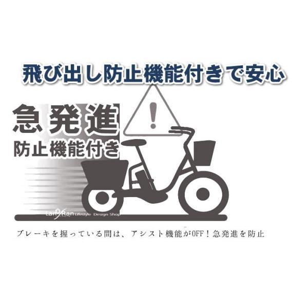 電動アシスト 三輪自転車 人気 シニア ノーパンク パンクしない電動自転車 ミムゴ MG-TRM20EBNF|alla-moda|11