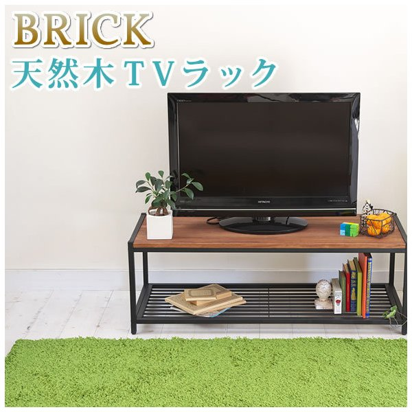 天然木製テレビラック(ローラック) alla-moda