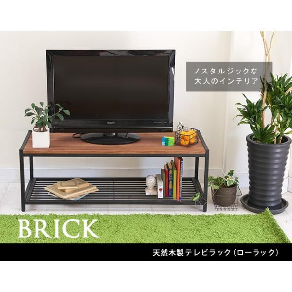 天然木製テレビラック(ローラック) alla-moda 02