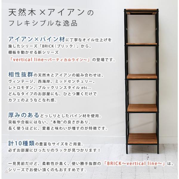 ブリックラックシリーズ5段 40×40×175|alla-moda|03