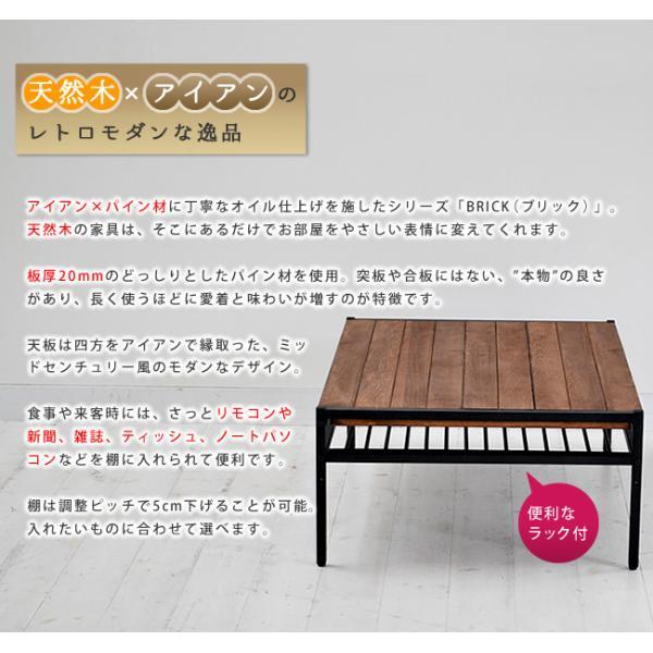 天然木製リビングテーブル L|alla-moda|03