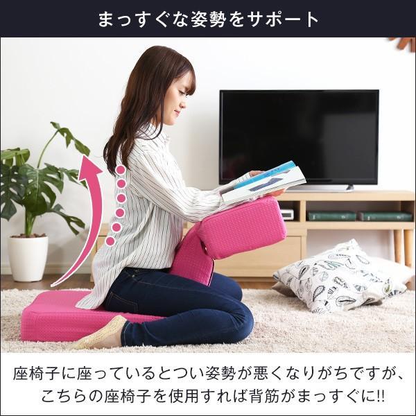 ゲーム座椅子 ゲーム 待望の本格 布地 6段階のリクライニング alla-moda 06