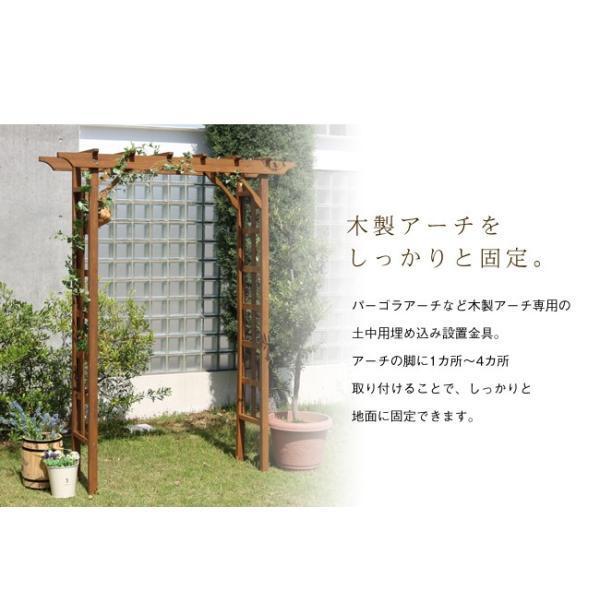 木製アーチ用埋め込み金具|alla-moda|03