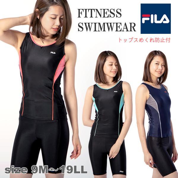 FILA フィラ 大きいサイズ 水着 フィットネス レディース セパ...