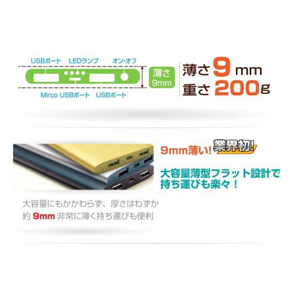 【送料無料】 モバイルバッテリー 大容量 10000mah USB-A 急速充電 iPhone iPad Android 安全 アルミ スマホ タブレット PSE おすすめ cellevo セレボ EP10000F allbuy 02