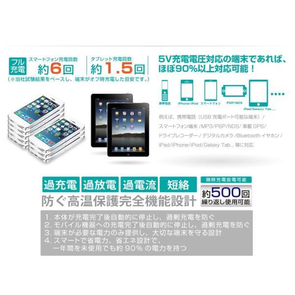 【送料無料】 モバイルバッテリー 大容量 10000mah USB-A 急速充電 iPhone iPad Android 安全 アルミ スマホ タブレット PSE おすすめ cellevo セレボ EP10000F allbuy 07
