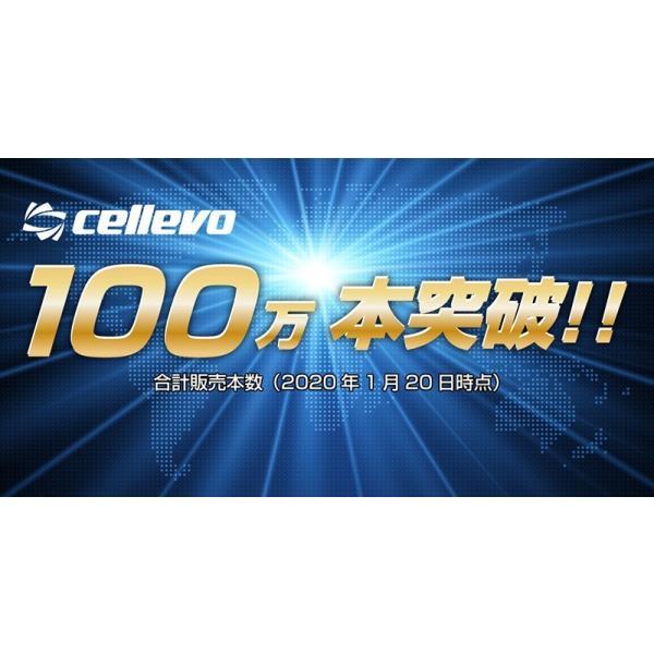 【送料無料】 モバイルバッテリー 大容量 7000mah 10000mah USB-A 急速充電 iPhone iPad Android 安全 アルミ スマホ タブレット PSE cellevo セレボ EP7000SB|allbuy|07