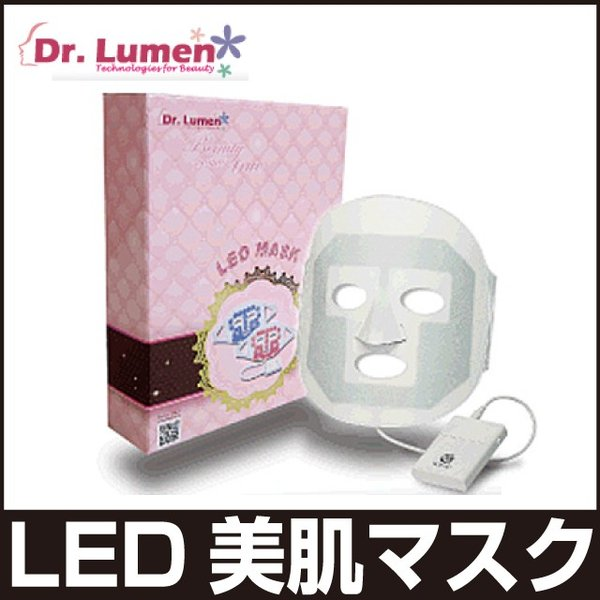 Dr.Lumen コラーゲン美容法 LED コスメ美容 美容成分の吸収・浸透を補助し 美肌トリートメント効果を高めるスキンケア RED LED マスク Large Size LED-FM-RL001 allbuy