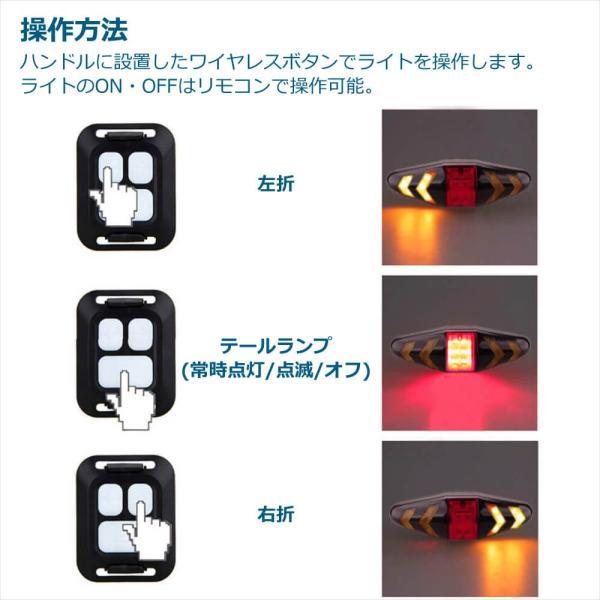 自転車 ターンランプ テールライト ウインカー 方向指示器 LED ワイヤレス リモコン付き 通勤 通学 防水 夜間 デリバリー ウーバーイーツ 出前館 MR-BICLT-02|allbuy|04