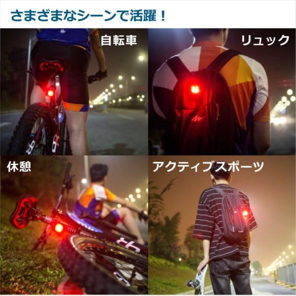 自転車 スマートブレーキランプ テールランプ リアライト LED ロードバイク クロスバイク 通勤 通学 防水 夜間 デリバリー ウーバーイーツ 出前館 MR-BICLT-04|allbuy|02
