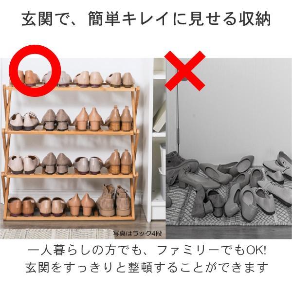 折りたたみ式 すぐ使える シューズラック 3段 玄関収納 スリム 靴箱 収納棚 ラック オープンラック 組立不要 玄関家具 オシャレ 高級感 竹製 MR-FSHC03|allbuy|02