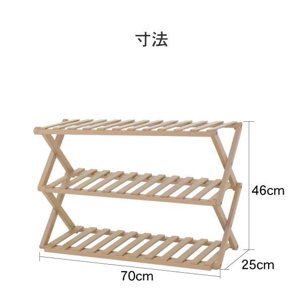 折りたたみ式 すぐ使える シューズラック 3段 玄関収納 スリム 靴箱 収納棚 ラック オープンラック 組立不要 玄関家具 オシャレ 高級感 竹製 MR-FSHC03|allbuy|06