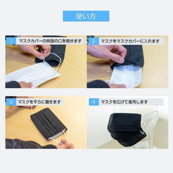 マスクカバー【プリーツ型】 mask cover MR-MCAT|allbuy|02