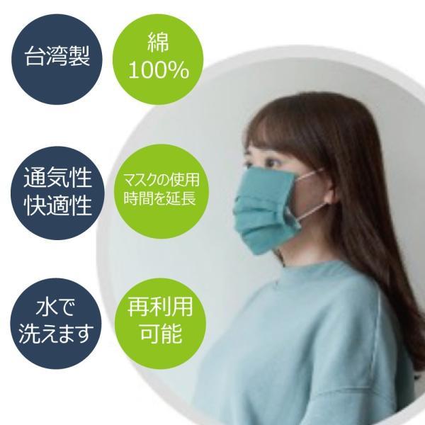 マスクカバー【プリーツ型】 mask cover MR-MCAT|allbuy|07