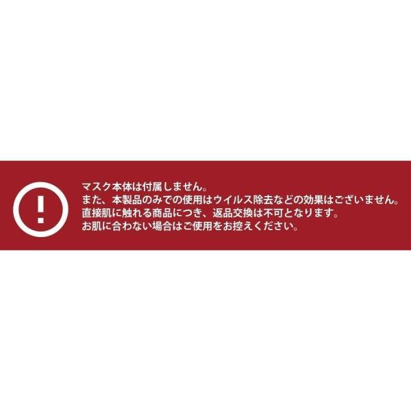 マスクカバー【プリーツ型】 mask cover MR-MCAT|allbuy|09