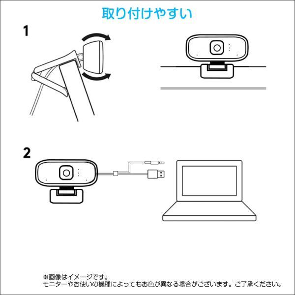 ウェブカメラ webカメラ 720P 30FPS ノイズ対策 在宅 配信 会議 授業 テレワーク miraicam720p MR-MRO-720P 得トク2WEEKS|allbuy|11