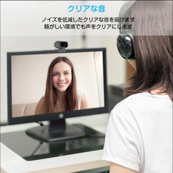 ウェブカメラ webカメラ 720P 30FPS ノイズ対策 在宅 配信 会議 授業 テレワーク miraicam720p MR-MRO-720P 得トク2WEEKS|allbuy|05