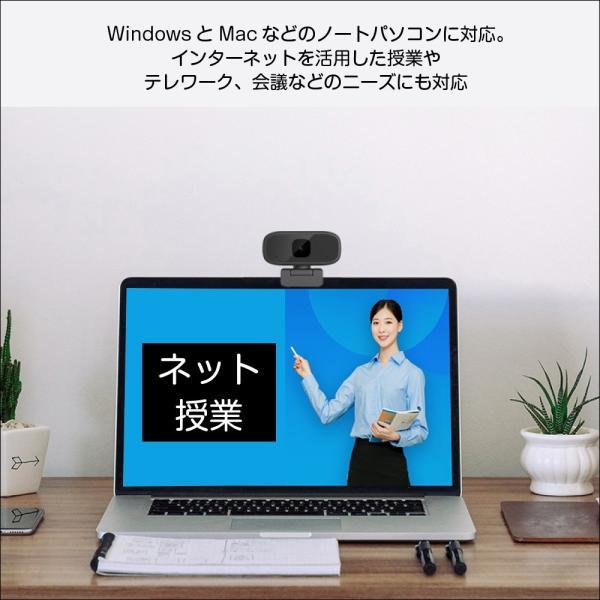 ウェブカメラ webカメラ 720P 30FPS ノイズ対策 在宅 配信 会議 授業 テレワーク miraicam720p MR-MRO-720P 得トク2WEEKS|allbuy|06