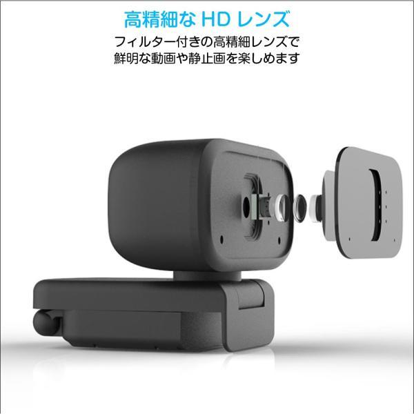 ウェブカメラ webカメラ 720P 30FPS ノイズ対策 在宅 配信 会議 授業 テレワーク miraicam720p MR-MRO-720P 得トク2WEEKS|allbuy|07