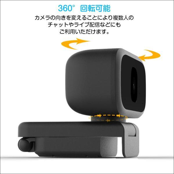 ウェブカメラ webカメラ 720P 30FPS ノイズ対策 在宅 配信 会議 授業 テレワーク miraicam720p MR-MRO-720P 得トク2WEEKS|allbuy|08