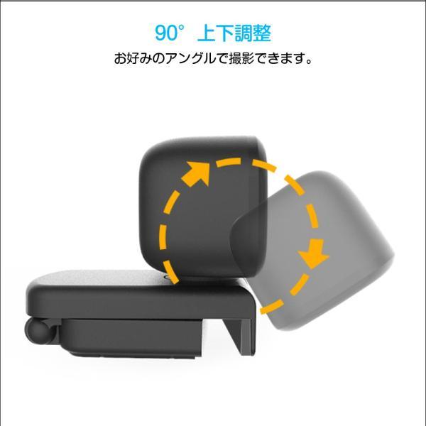 ウェブカメラ webカメラ 720P 30FPS ノイズ対策 在宅 配信 会議 授業 テレワーク miraicam720p MR-MRO-720P 得トク2WEEKS|allbuy|09