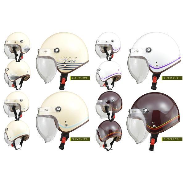送料無料LEAD リード工業 NOVIA/ノービア バブルシールド付 スモールロー レディース ジェットヘルメット 55-57cm|alleguretto88jp|04
