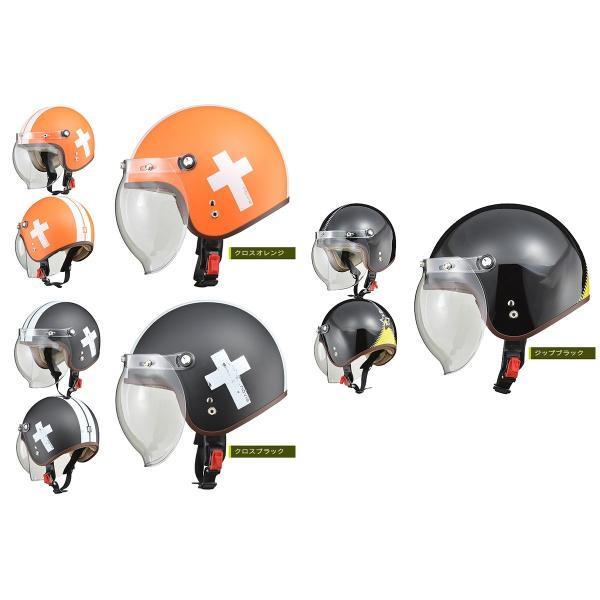 送料無料LEAD リード工業 NOVIA/ノービア バブルシールド付 スモールロー レディース ジェットヘルメット 55-57cm|alleguretto88jp|05