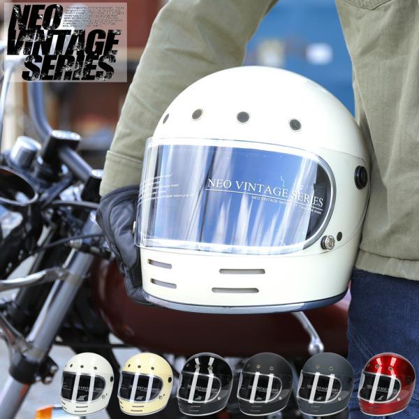 カスタム フルフェイスヘルメット バイクヘルメット VT-9 全6カラー/M/L  族ヘル SG規格品 ネオビンテージ ステッカー付き
