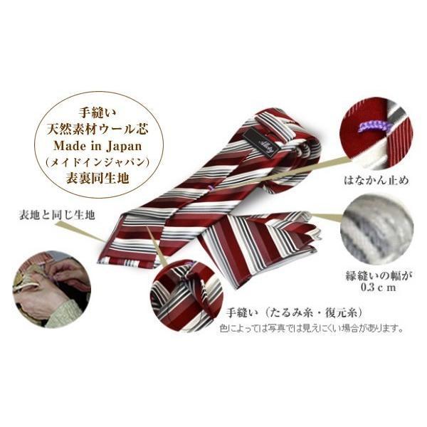 赤(レッド)地にグレーのグラデーションネクタイ&ポケットチーフセット(チーフ23cm) / CSN-SS11042|allety-y|06