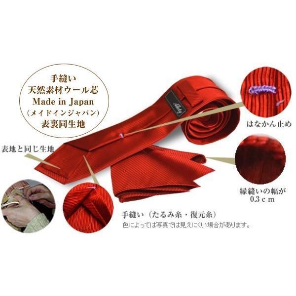 無地(縦ライン)/レッド(赤)少しオレンジかかったソリッド(無地)ネクタイ・チーフセット(チーフ30cm) / CS-SO018|allety-y|06