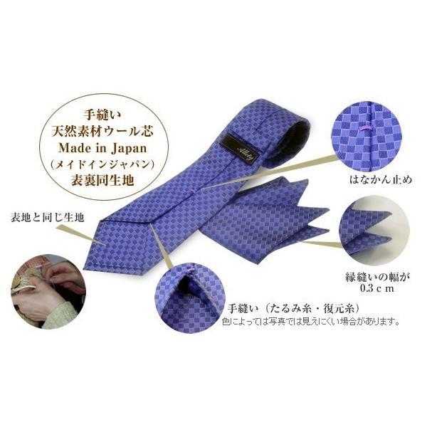 ブルー(青紫)市松模様ネクタイ&ポケットチーフセット(チーフ30cm) / CS-IT025 allety-y 06