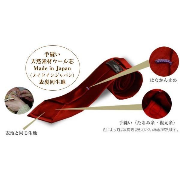 無地(シルクサテン)/綺麗な赤のネクタイ / AP-013|allety-y|06