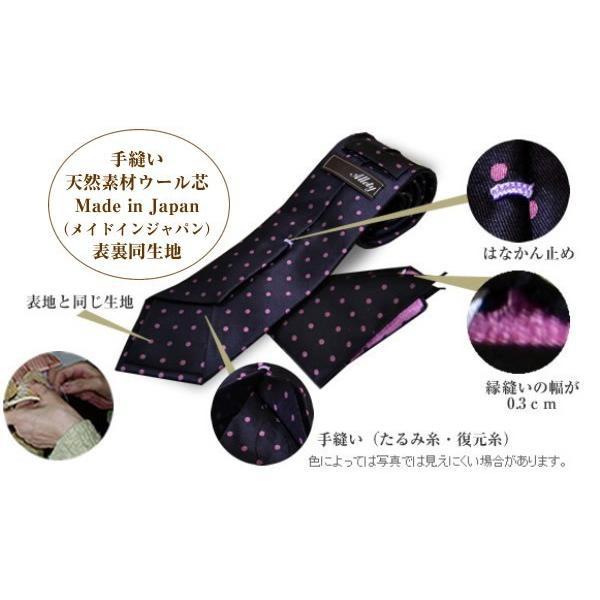 濃い紫地に濃いピンクのドット5mm(水玉)柄ネクタイ&チーフセット(チーフ23cm) / CSN-MZ003|allety|06