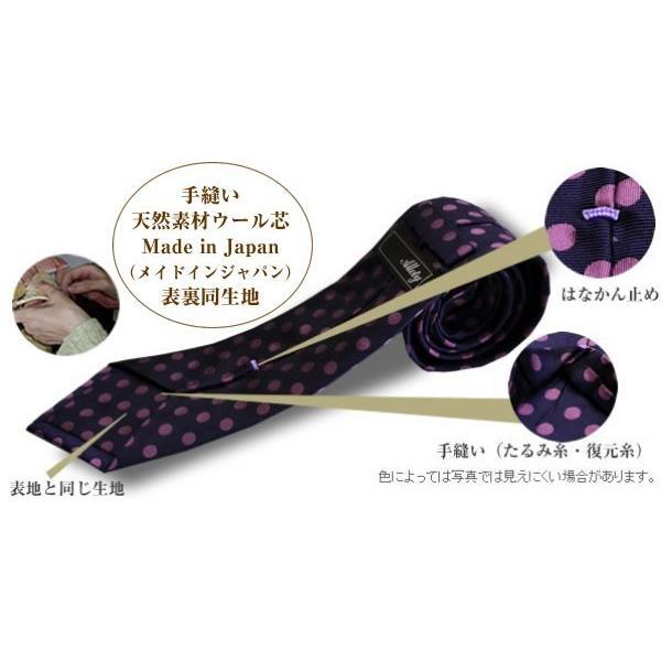 濃い紫地に濃いピンクのドット8mm(水玉)ネクタイ / MZN-008|allety|06