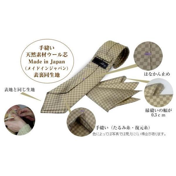 ゴールド×ベージュの市松模様ネクタイ&ポケットチーフセット(チーフ30cm) / CS-IT023|allety|06