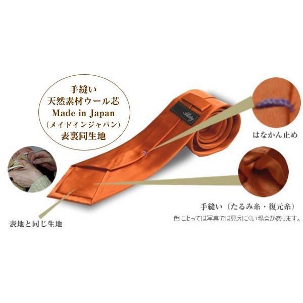 無地(シルクサテン)/爽やかなオレンジのネクタイ / AP-008 allety 06