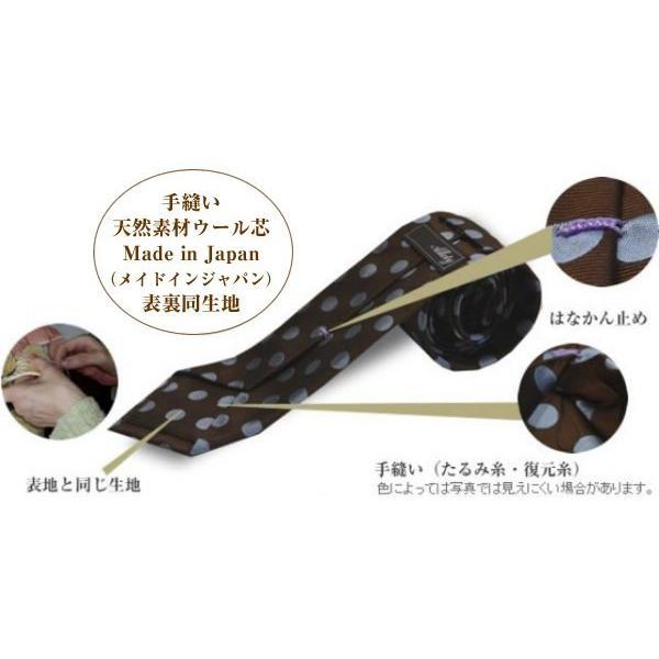 茶色地に水色の少し大きめの水玉(ドット)柄ネクタイ / MZN-022|allety|06